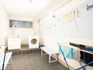 Waschsalon des ÖJAB-Hauses Salzburg in Wien.